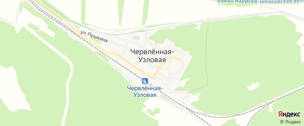 Карта Червленная-Узловой станицы в Чечне с улицами и номерами домов