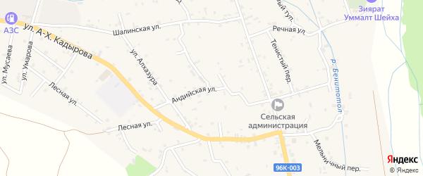 Андийская улица на карте села Сержень-Юрт с номерами домов