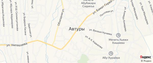 Карта села Автуры в Чечне с улицами и номерами домов