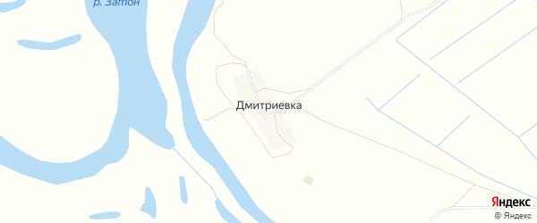 Карта села Дмитриевки в Астраханской области с улицами и номерами домов