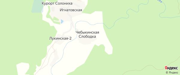 Карта деревни Чебыкинской Слободки в Архангельской области с улицами и номерами домов