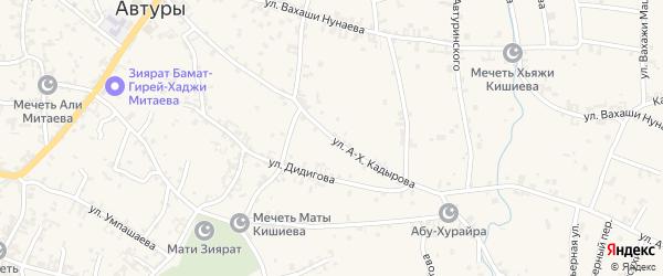 Улица А-Х.Кадырова на карте села Автуры с номерами домов