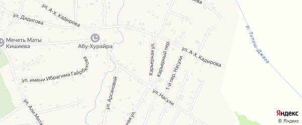 Карьерная улица на карте села Автуры с номерами домов