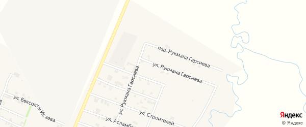 Переулок Рукмана Гарсиева на карте села Автуры с номерами домов
