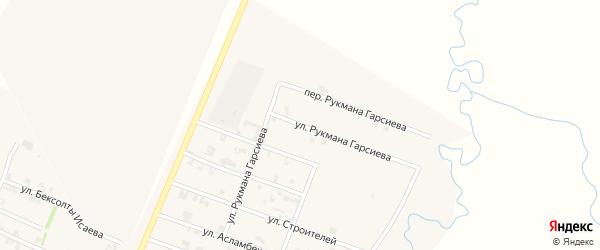 Улица Рукмана Гарсиева на карте села Автуры с номерами домов