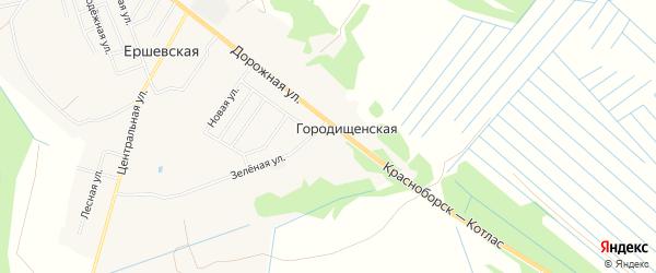Карта Городищенской деревни в Архангельской области с улицами и номерами домов