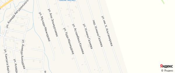 Улица Усмана Газиева на карте села Автуры с номерами домов