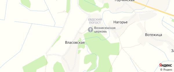 Карта Власовской деревни в Архангельской области с улицами и номерами домов