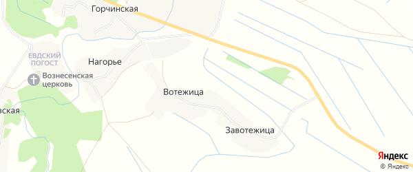 Карта деревни Вотежицы в Архангельской области с улицами и номерами домов