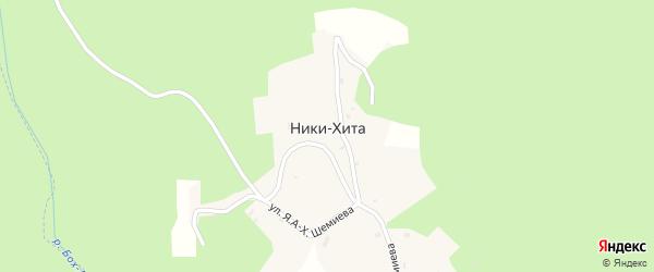 Улица Шемиева.Я.А-Х. на карте села Ники-Хиты с номерами домов