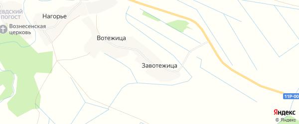 Карта деревни Завотежицы в Архангельской области с улицами и номерами домов