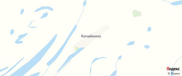 Карта деревни Кичайкино в Архангельской области с улицами и номерами домов