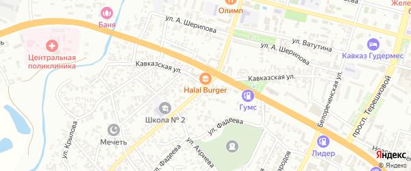 Кавказская улица на карте Гудермеса с номерами домов