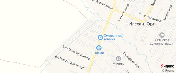 Заречная Малая улица на карте села Илсхан-Юрт с номерами домов