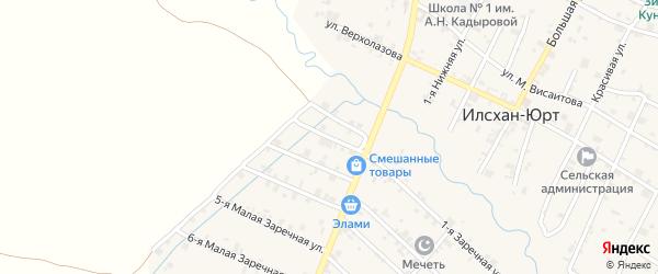 Заречная Малая 2-я улица на карте села Илсхан-Юрт с номерами домов