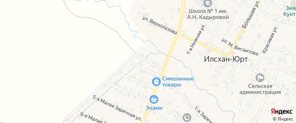 Заречная Малая 1-я улица на карте села Илсхан-Юрт с номерами домов