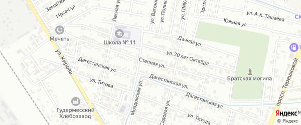Степная улица на карте Гудермеса с номерами домов