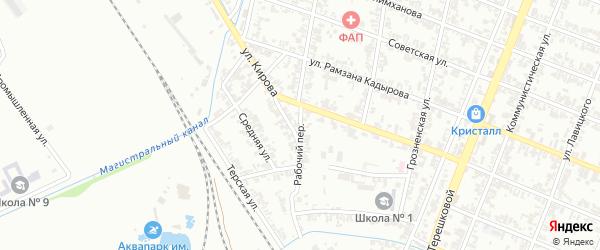 Рабочий переулок на карте Гудермеса с номерами домов