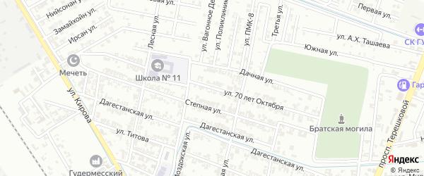 Улица 70 лет Октября на карте Гудермеса с номерами домов