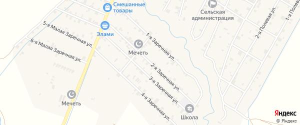 Заречная 2-я улица на карте села Илсхан-Юрт с номерами домов