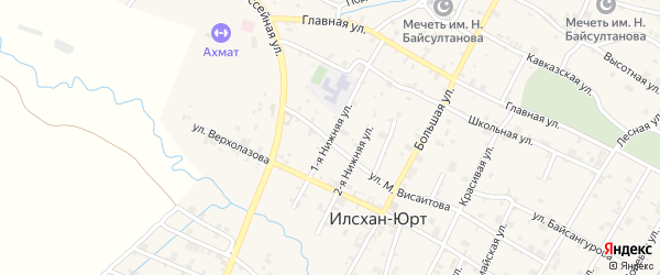Нижняя 1-я улица на карте села Илсхан-Юрт с номерами домов