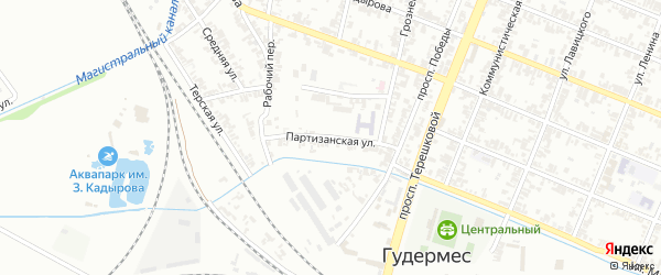 Партизанская улица на карте Гудермеса с номерами домов