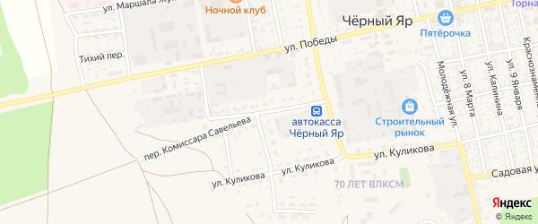 Переулок Комиссара Савельева на карте села Черного Яра с номерами домов