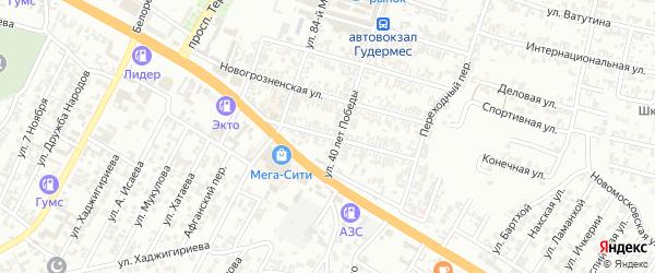 Шоссейная улица на карте Гудермеса с номерами домов