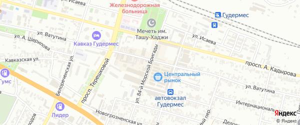 Улица 84 Морской бригады на карте Гудермеса с номерами домов