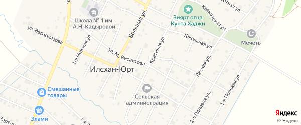 Красивая улица на карте села Илсхан-Юрт с номерами домов