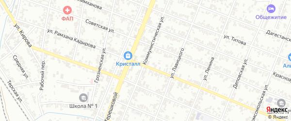 Коммунистическая улица на карте Гудермеса с номерами домов