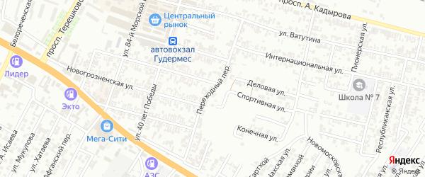 Переходный переулок на карте Гудермеса с номерами домов