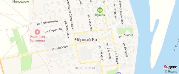 Карта села Черного Яра в Астраханской области с улицами и номерами домов