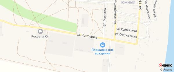 Улица Костякова на карте села Черного Яра с номерами домов