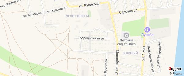Аэродромная улица на карте села Черного Яра с номерами домов
