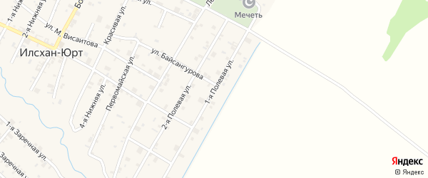 Полевая 1-я улица на карте села Илсхан-Юрт с номерами домов