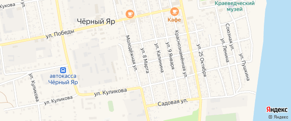 Улица 8 Марта на карте села Черного Яра с номерами домов