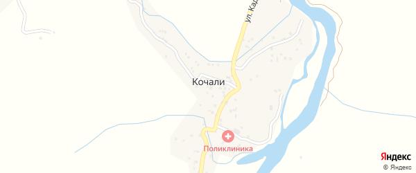 Лесхозная улица на карте села Кочали с номерами домов