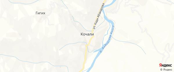 Карта села Кочали в Дагестане с улицами и номерами домов