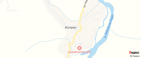 Центральная улица на карте села Кочали с номерами домов