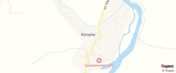 Кочалинская улица на карте села Кочали с номерами домов