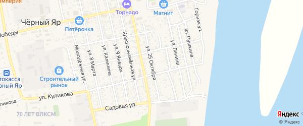Улица 25 Октября на карте села Черного Яра с номерами домов