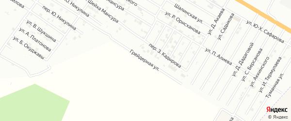 Грейдерная улица на карте Гудермеса с номерами домов