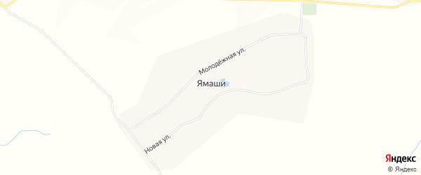 Карта деревни Ямашей в Чувашии с улицами и номерами домов