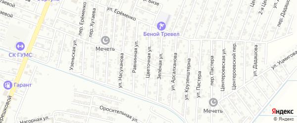 Цветочная улица на карте Гудермеса с номерами домов