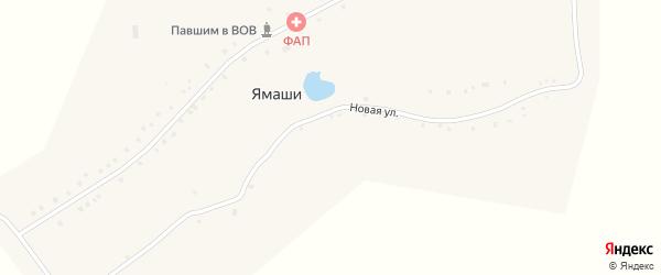 Новая улица на карте деревни Ямашей с номерами домов