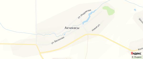 Карта деревни Акчикасы в Чувашии с улицами и номерами домов