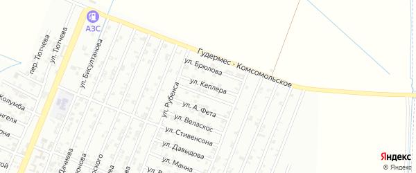 Улица Кеплера на карте Гудермеса с номерами домов