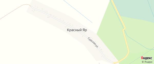 Сурская улица на карте деревни Красного Яра с номерами домов