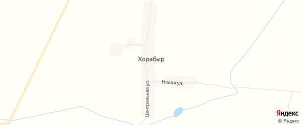 Карта деревни Хорабыр в Чувашии с улицами и номерами домов